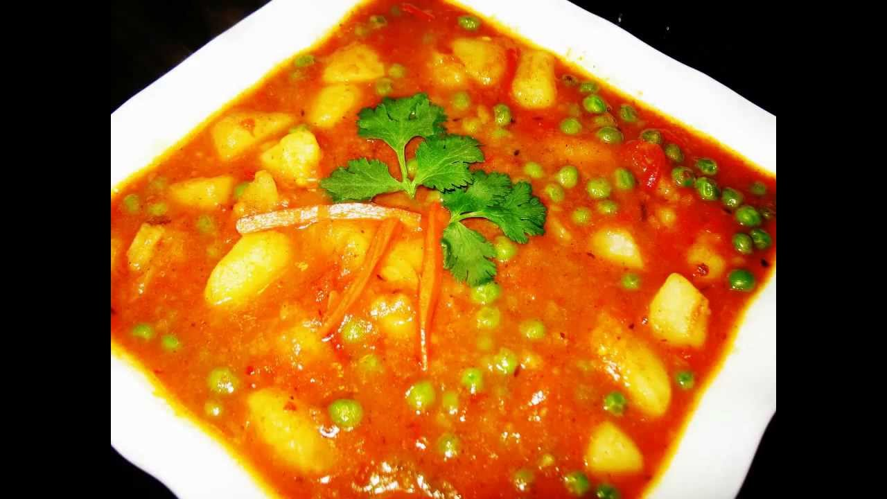 Aloo, Matar and Capsicum curry by crazy4veggie.com