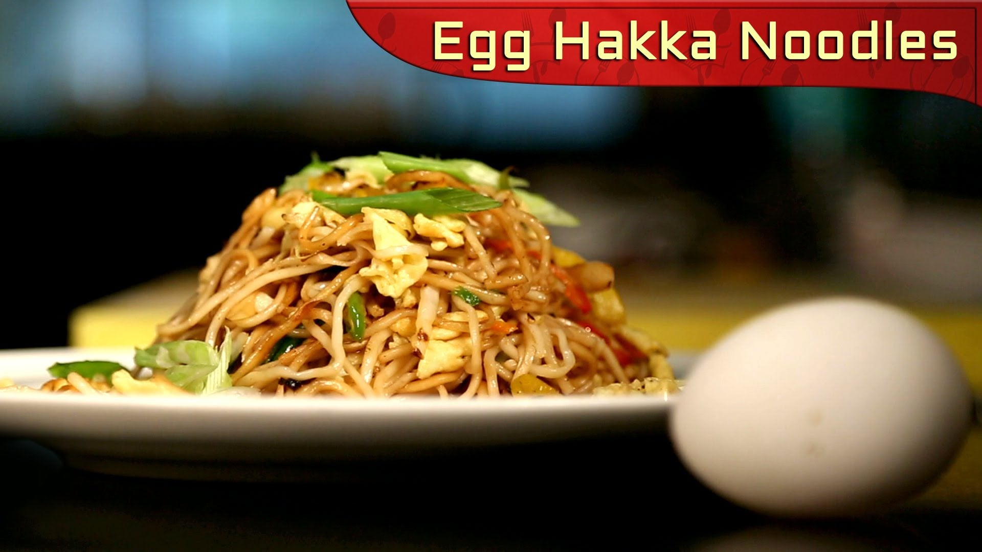 Egg Hakka Noodle | Chinese Hakka Noddles | Hakka Noodles Recipe