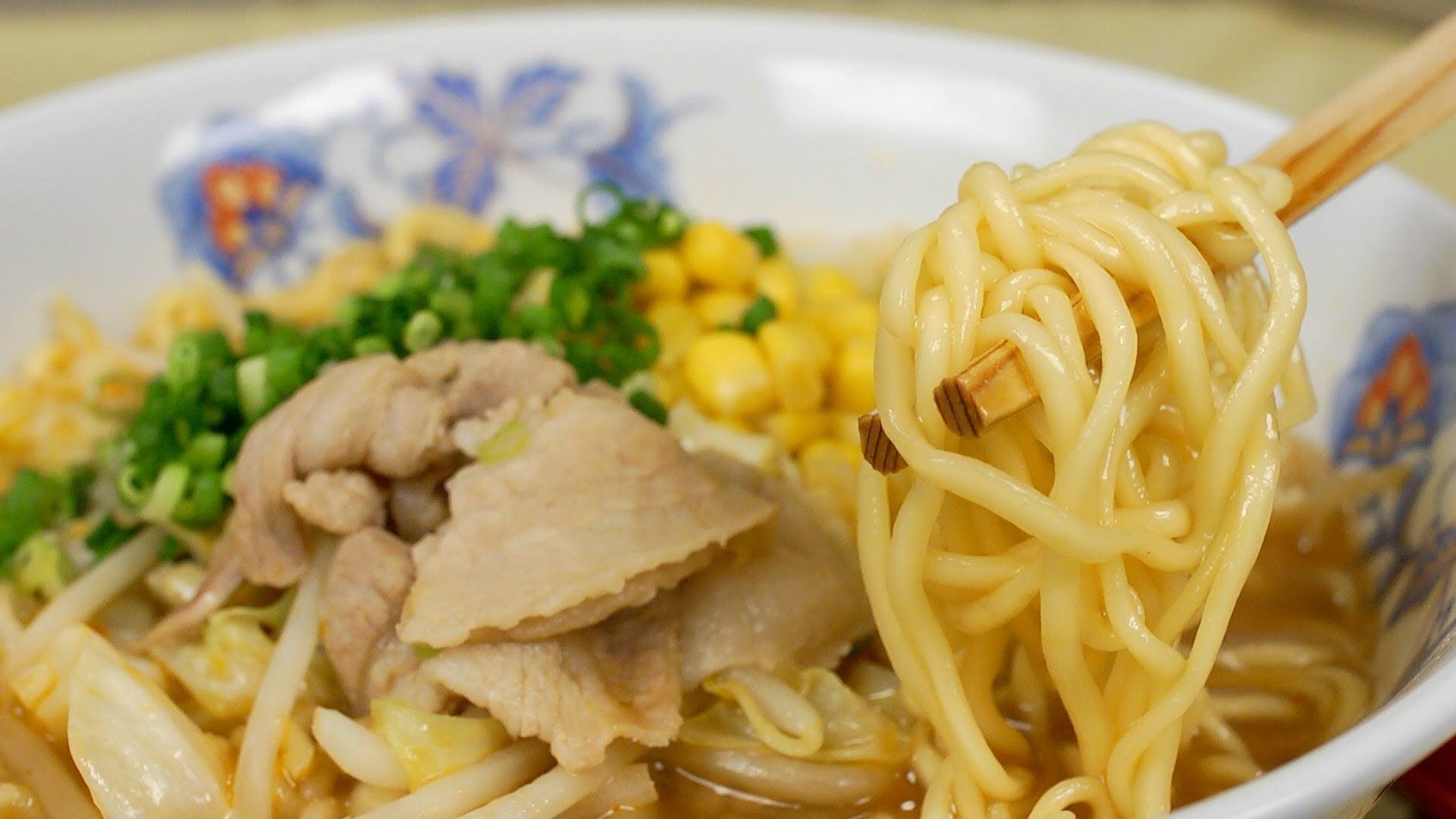 Miso Ramen Noodle Recipe 味噌ラーメン 作り方レシピ
