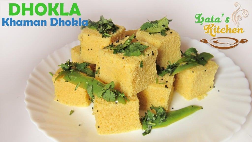 dhokla instant khaman dhokla rec 1024x576 recipe home   food recipe image