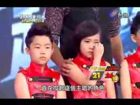 2013-09-07 超級接班人 POPCORN VS CCILU NONSTOP PART2/2