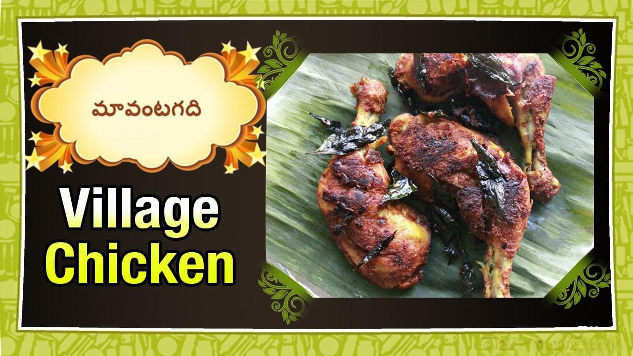 Maa Vantagadi Telugu Recipes   Episode – 180   Village Chicken Legs Fry preparation