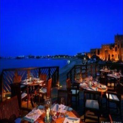 C-Lounge (Al dana retaurant) Sharq Village and Spa Doha, Qatar