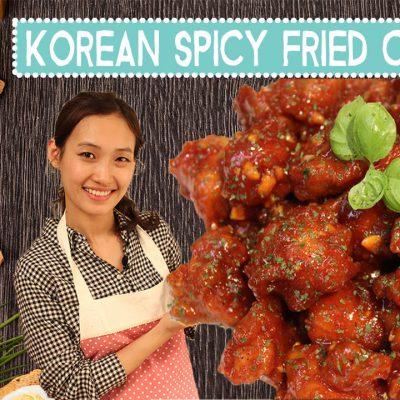 How to make Korean spicy sweet fried chicken – boneless yangnyeom tongdak